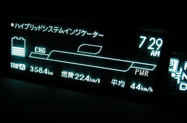 so339.jpg